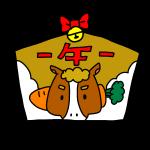 うまの絵馬2