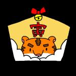 とらの絵馬2
