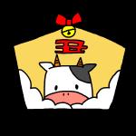うしの絵馬1