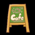 カフェの立て看板