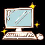 ピカピカのパソコン