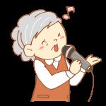 歌うおばあさん