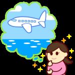 旅行を考える女性