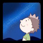 天の川を見上げる男の子