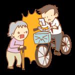 歩行者とスマホをいじる自転車の事故