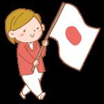 日本の国旗を持って入場する女性選手