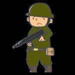 銃を持った兵士