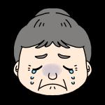 おばあちゃんの泣いた顔