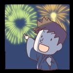 花火を指差す男の子