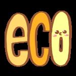 ecoの文字