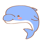 青色のイルカ