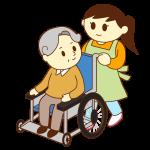 車いすのお爺さんと女性スタッフ