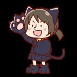 黒ネコの格好をした女の子