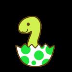 生まれたての恐竜