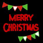「 Merry Christmas 」文字