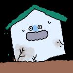 家が地震!