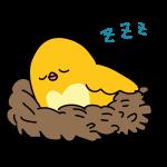 寝てる黄色の鳥